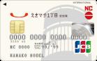 えきマチカード