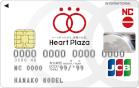 ハートプラザNCカード