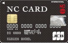 NCカード
